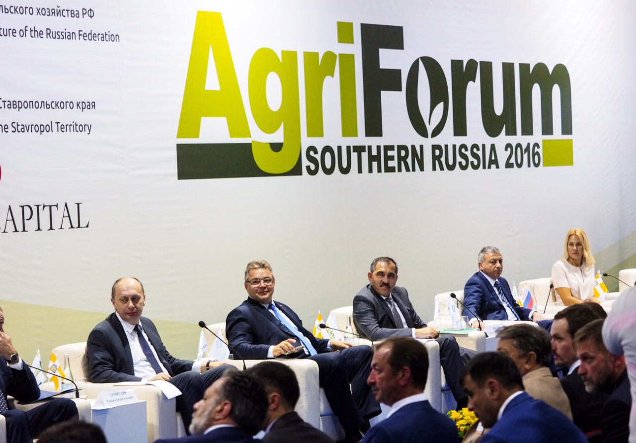 Agri Forum southern russia 2016
